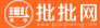 【潮达人】品质款后背刺绣字母印花,内里夹棉短款外套_批发货源_批批网