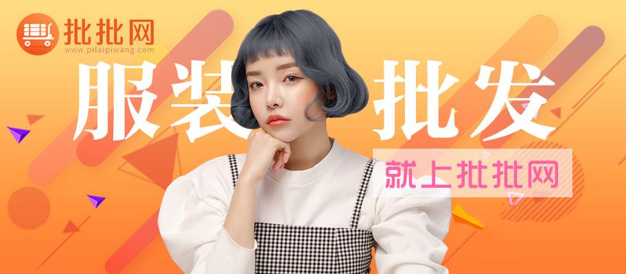 http://www.pilaipiwang.com/client2.html